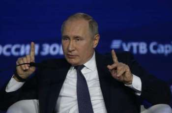 Russia Not Interested in 'Barbaric' Technologies Used in Shale Oil, Gas Production - Putin