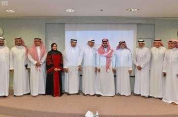 سمو الأمير بدر بن سلطان يزور جامعة دار الحكمة