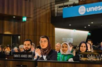 الإمارات تفوز بعضوية المجلس التنفيذي لمنظمة اليونيسكو