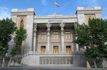 Tehran Summons Swiss Ambassador in Iran to Protest US Meddling in Internal Affairs