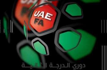 دوري الدرجة الثانية لكرة القدم ينطلق غداً لأول مرة بمشاركة 10 فرق