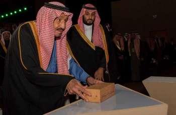 خادم الحرمين الشريفين يرعى حفل وضع حجر الأساس لمشروع