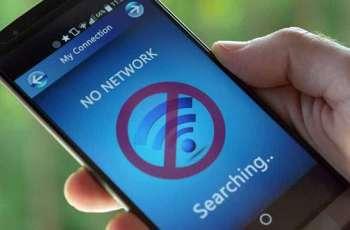 اغلاق شبکة الانترنت في ایران