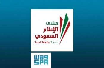مراسلون صحفيون يتحدثون عن تجاربهم في تغطية الحروب خلال منتدى الإعلام السعودي في ديسمبر