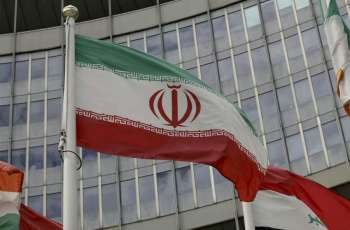 The International Atomic Energy Agency (IAEA) Says to Discuss Uranium Particles at Meeting With Iran Next Week