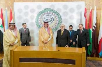 جامعة نايف للعلوم الأمنية توقع مذكرة تفاهم مع المركز العربي للدراسات القانونية والقضائية