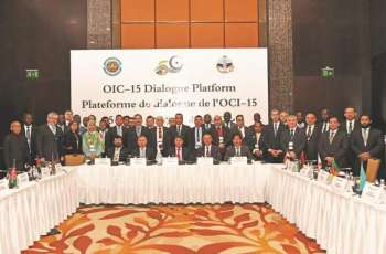 OIC Calls for Strengthening Intra-OIC Cooperation for the Advancement of Science, Technology and Innovation