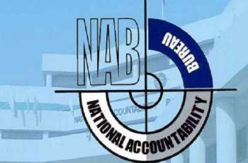 NAB arrests Ijaz Haroon over corruption of Rs 144m