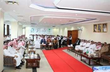 سفير المملكة في إندونيسيا يرعى الأنشطة الطلابية في معهد العلوم الإسلامية والعربية في جاكرتا
