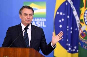 """الرئیس البرازیلي جاییر بولسونارو یوٴسس حزبا جدیدا """" التحالف من أجل البرازیل """""""