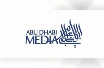 """"""" أبوظبي للإعلام"""" تحتفي باليوم الوطني الـ48 من خلال تغطية شاملة تستمر 9 أيام"""