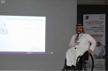 فنون تبوك تنظم ورشة تدريبية عن ثقافة التفاعل مع الأشخاص ذوي الإعاقة