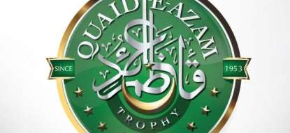 Quaid-e-Azam Trophy final to be played from 27 December
