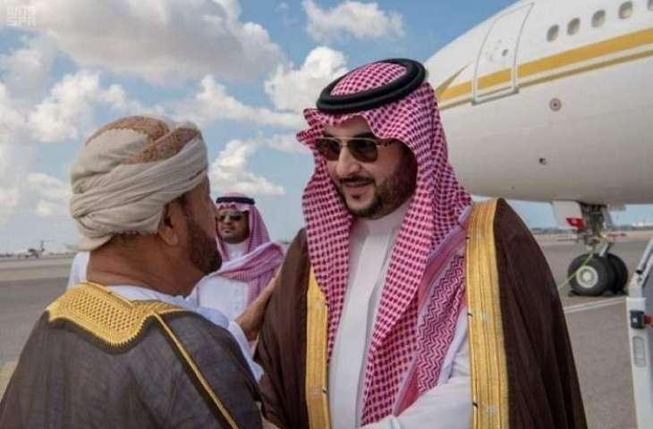 وزیر شوٴون الدفاع العماني بدر بن سعود یستقبل نائب وزیر الدفاع السعودي الأمیر خالد بن سلمان