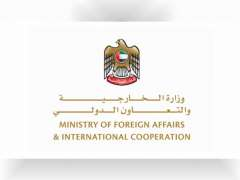 UAE condemns stabbing crime in Jerash, Jordan