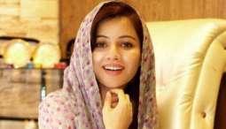 Rabi's video leaks: Sudden disappearance of singer's former manger creates doubts