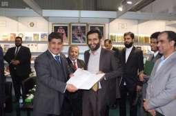 الملحق الثقافي في النمسا يشيد بمشاركة الشؤون الإسلامية في معرض فيينا الدولي للكتاب