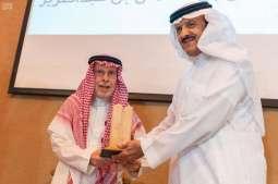 منتدى عبدالرحمن السديري يُكرم سمو الأمير سلطان بن سلمان لجهوده في تأسيس صناعة السياحة في المملكة