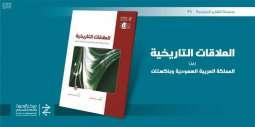 مركز البحوث والتواصل المعرفي يصدر تقرير