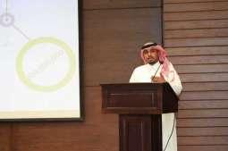 الجامعة الإسلامية بالمدينة المنورة تقيم لقاءً عن مهارات التعامل مع المكتبة الرقمية