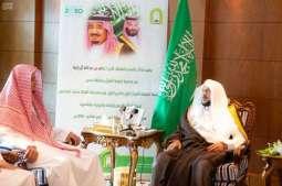 وزير الشؤون الإسلامية يستقبل الفائز بجائزة محمد السادس لحفظ القرآن الكريم بالمغرب