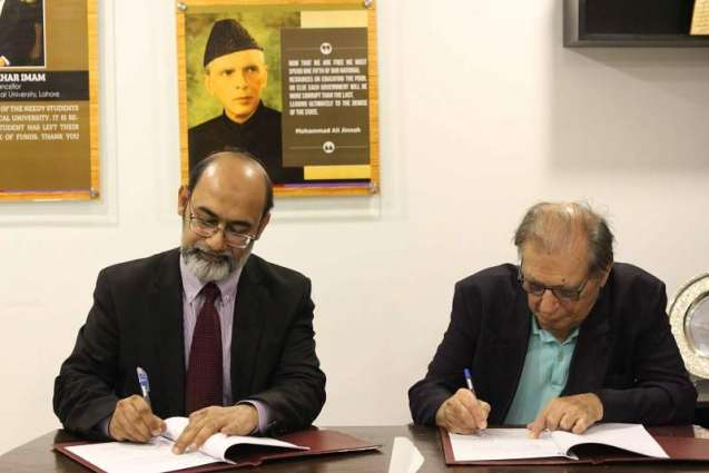 IBA and PEF ink MOU to facilitate students