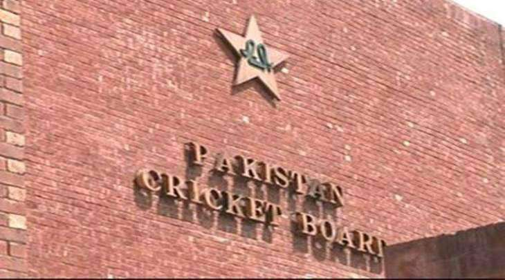 PCB terminates 250 employees without pay