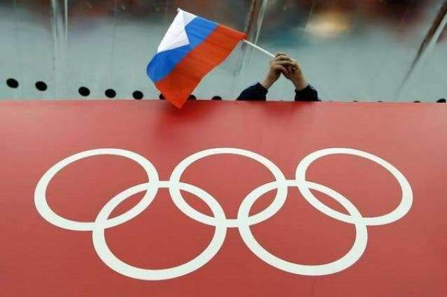 WADA: Russia Answered All Questions About Moscow Lab, Additional Clarification Needed