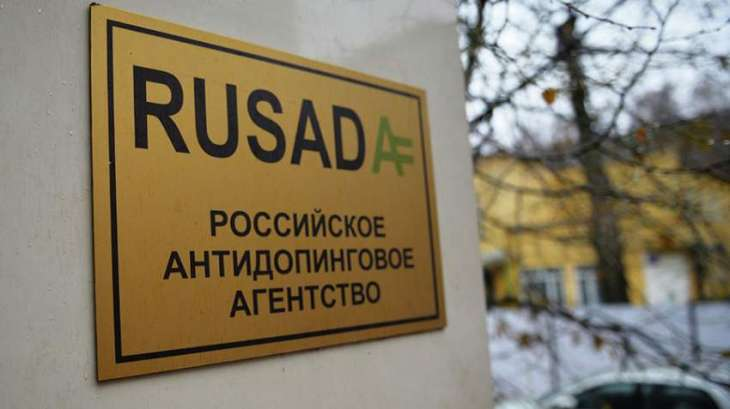 WADA Executive Committee to Hold Meeting on RUSADA in December - CRC Chief Taylor