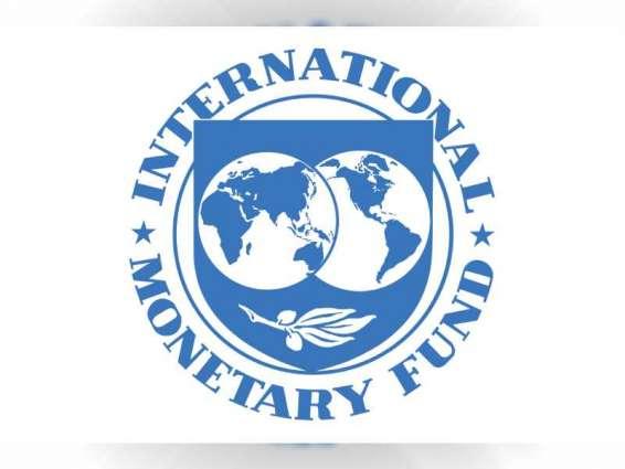 صندوق النقد الدولي يشيد بالسياسة المالية الحكيمة للإمارات التي تدعم النمو الاقتصادي المستدام