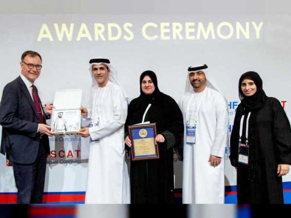 MoHAP wins IHF Gold Award for Excellence in Leadership and Management in Healthcare