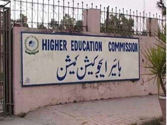 Higher Education Commission (HEC) Shares Revamped R&D Framework with Researchers