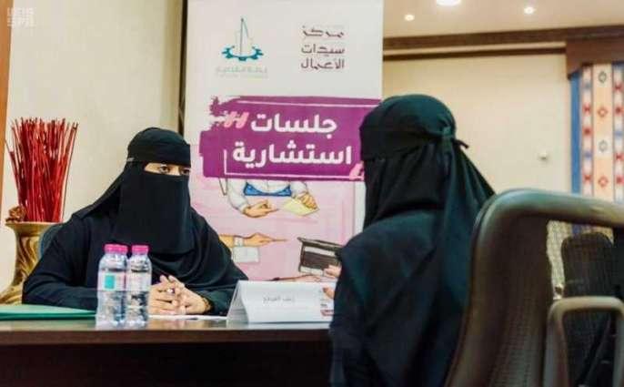 مركز سيدات غرفة القصيم يقيم جلسات استشارية لرائدات الأعمال بالمنطقة