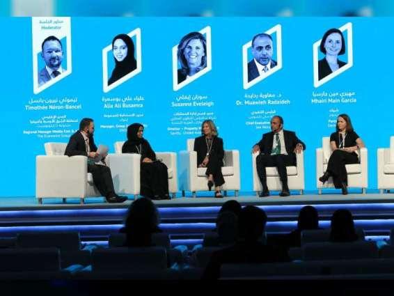 خبراء واقتصاديون دوليين : مستقبل الاستدامة قائم على الاستثمار بالطاقة المتجددة