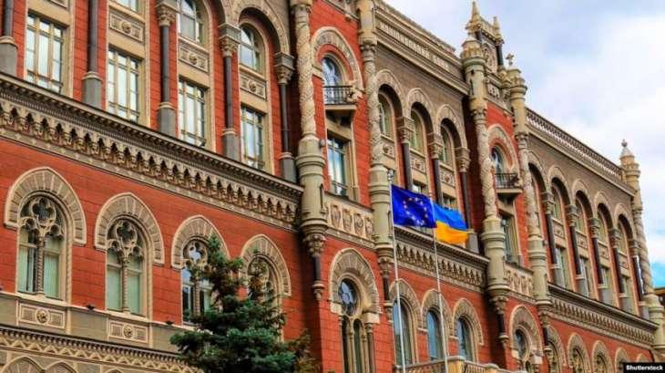 Ukraine's Anti-Corruption Bureau Detains National Bank Officials