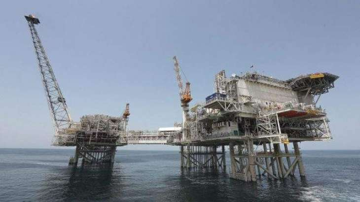 Azerbaijan Brings Oil Production Down to 718,000 Bpd in October - Energy Ministry