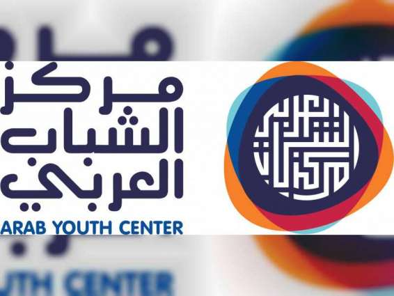 """أبوظبي تستضيف الدورة الأولى من"""" الاجتماع العربي للقيادات الشابة """" 10 ديسمبر"""