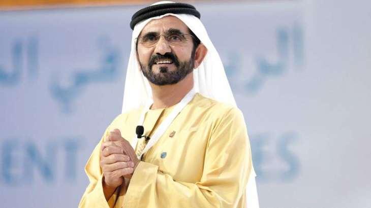 Mohammed bin Rashid receives credentials of new ambassadors to UAE