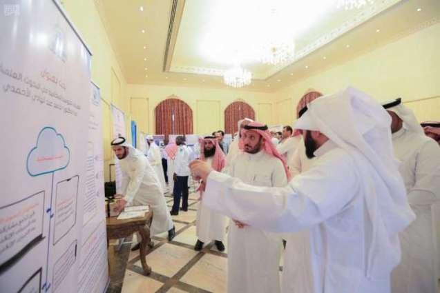 الجامعة الإسلامية تنظم معرض البحث العلمي الأول