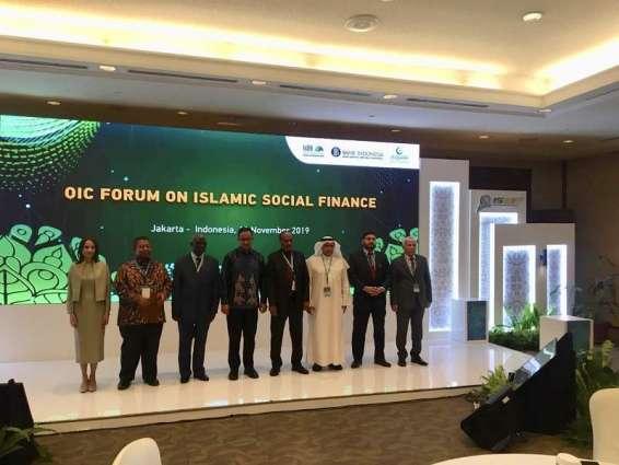 Al Othaimeen: Islamic Social Finance Instruments are Valuable Contributors to Social Development