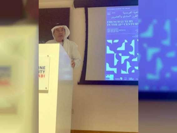 جامعة السوربون أبوظبي تستضيف اجتماع لجنة كولبير الفرنسية