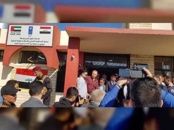 UAE funds water treatment station in Mosul, Iraq
