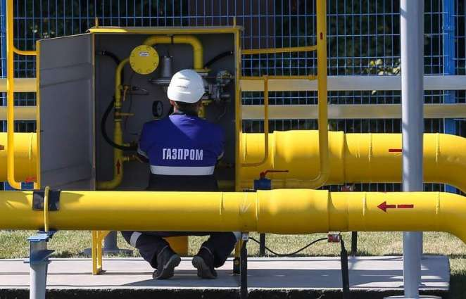 Gazprom Export Intends to Offer Longer Gas Contracts Via Online Platform