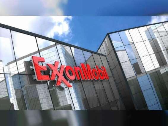 ExxonMobil says it invested US$6.5 billion in Upper Zakum since 2006