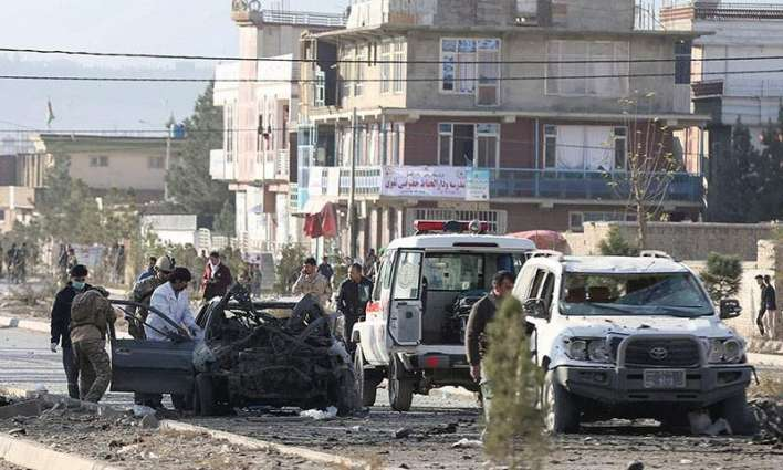 At Least 7 Killed in Explosion Near Afghan Interior Ministry Building in Kabul - Ministry