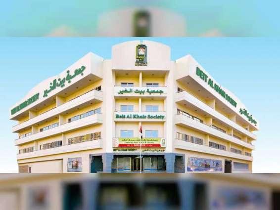Beit Al Khair Society spends AED 53 million on 'Aman Programme'