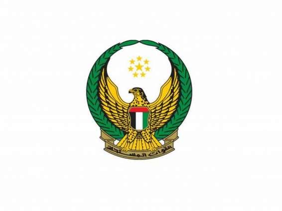 UAE Armed Forces General Command announces martyrdom of Tariq Al Baloushi