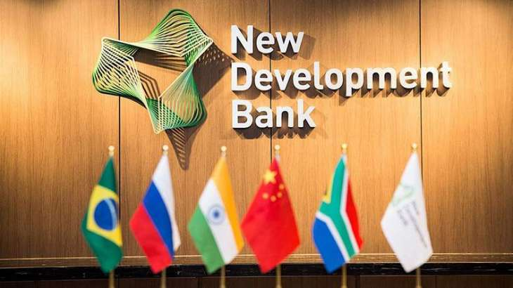 BRICS New Development Bank to Open Office in Russia