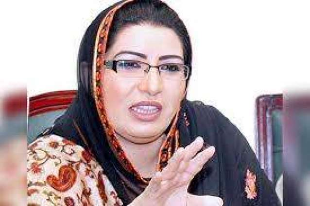 May God give Maulana Fazl ability to make good decision for the country: Firdous Ashiq awan prays for JUI-F Chief