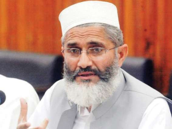 Election reforms are need of hour : Siraj-ul-Haq